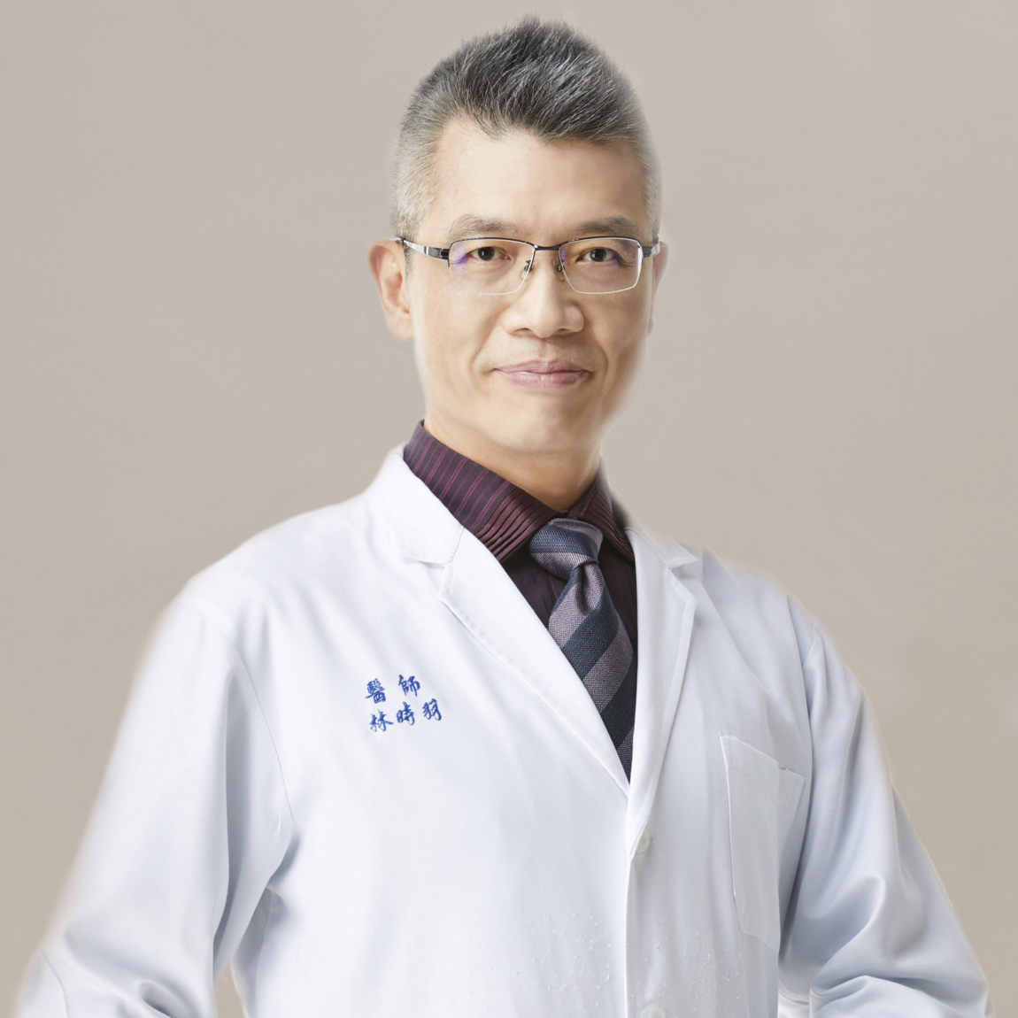 林時羽 Shyr-Yeu Lin, MD, PhD., 副院長.
